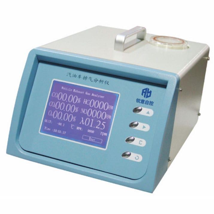 Controladores-de-Emissões-de-Gases-01-Baltherm